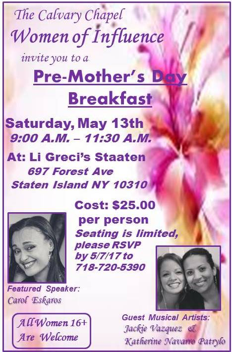 2017Mothers day breakfast invite